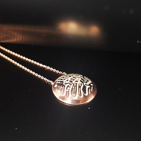 925 Ayar Gümüş Besmele-i Şerif Yazılı Rose Kolye