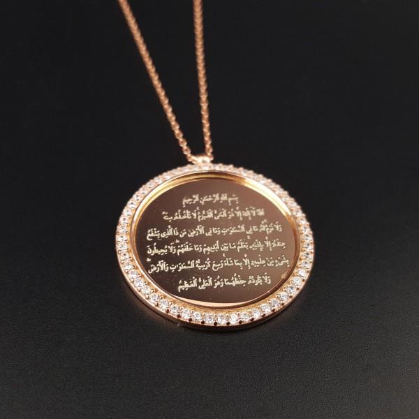 925 Ayar Gümüş Zirkon Taşlı Ayet-el Kürsi Ayetli Rose Kolye