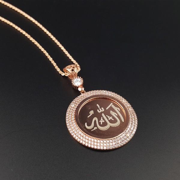 925 Ayar Gümüş Üç Sıra Zirkon Taşlı Allah Yazılı Rose Kolye