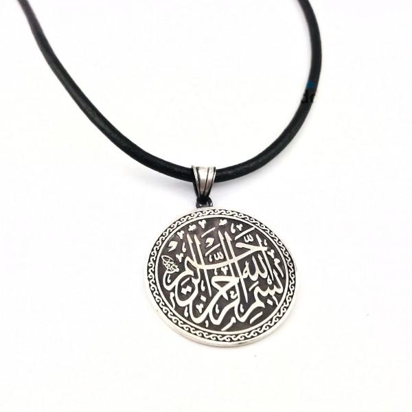 Gümüş Kabartmalı Besmele-i Şerif Yazılı Bayan & Erkek Kolye Erke...